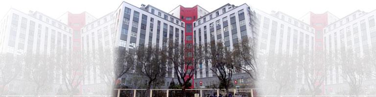 torre hospitalaria