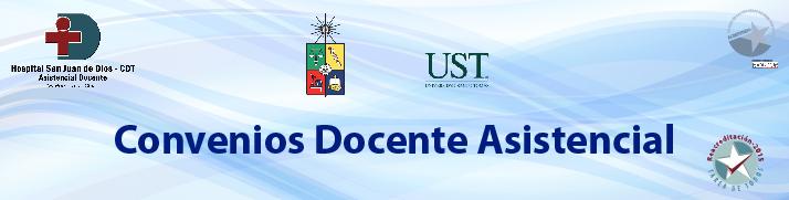 Convenio-Docente-asistencial-257x65-01